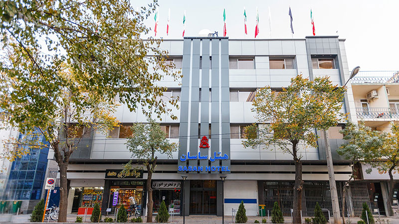 نمای ساختمان هتل ساسان