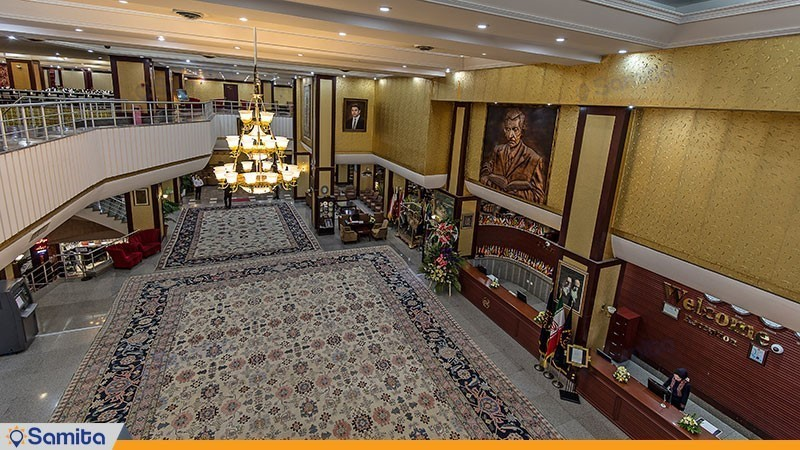 لابی هتل بین المللی شهریار