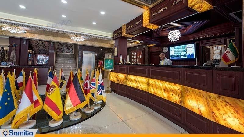 پذیرش هتل بین المللی بوتیک آرامیس