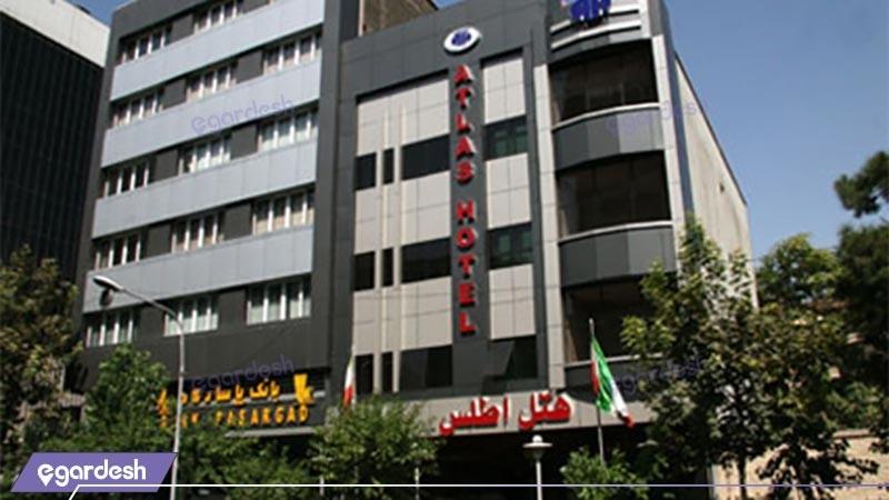 نمای ساختمان هتل اطلس