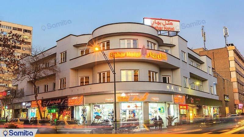 نمای ساختمان هتل بهار تهران