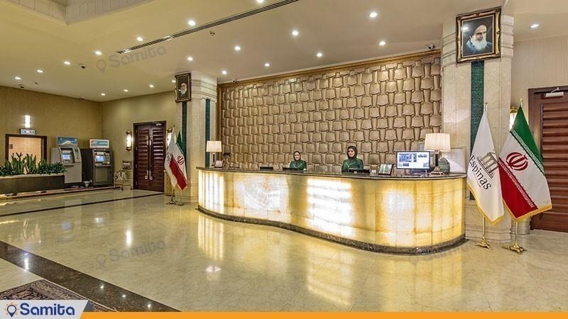 پذیرش هتل اسپیناس خلیج فارس