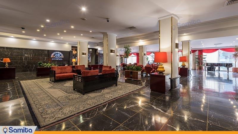 لابی هتل هما