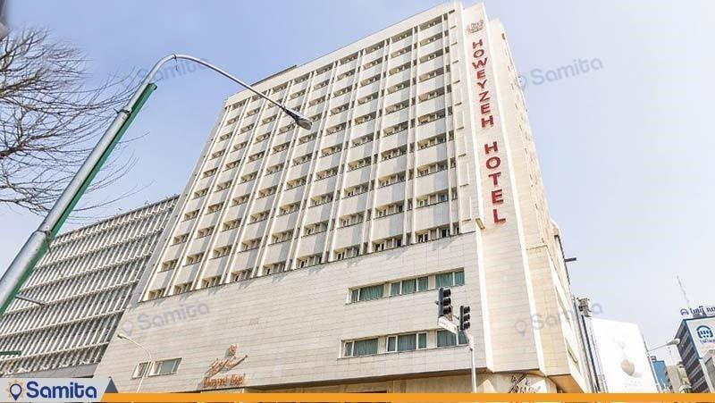 نمای ساختمان هتل هویزه