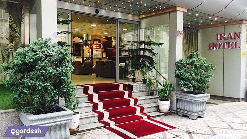 ورودی هتل ایران