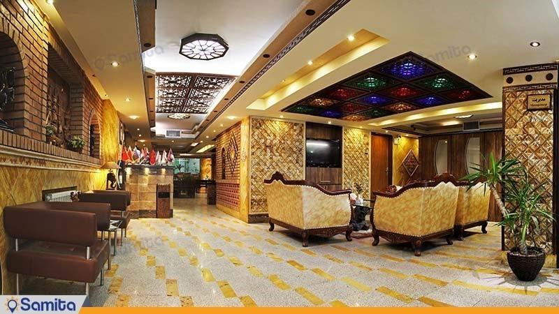 لابی هتل آپارتمان پارس تهران