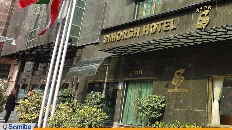 نمای ساختمان هتل سیمرغ