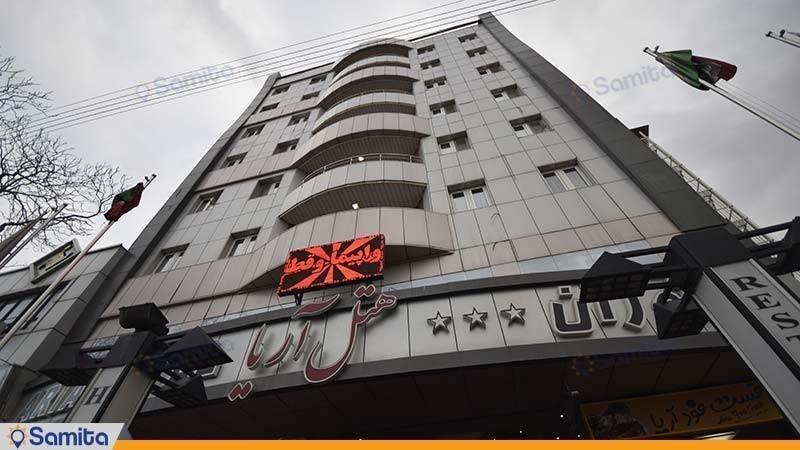 نمای ساختمان هتل آریا