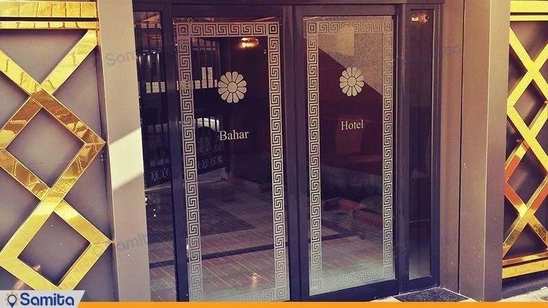 ورودی هتل آپارتمان بهار ارومیه