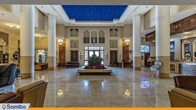 لابی هتل پارسیان صفائیه