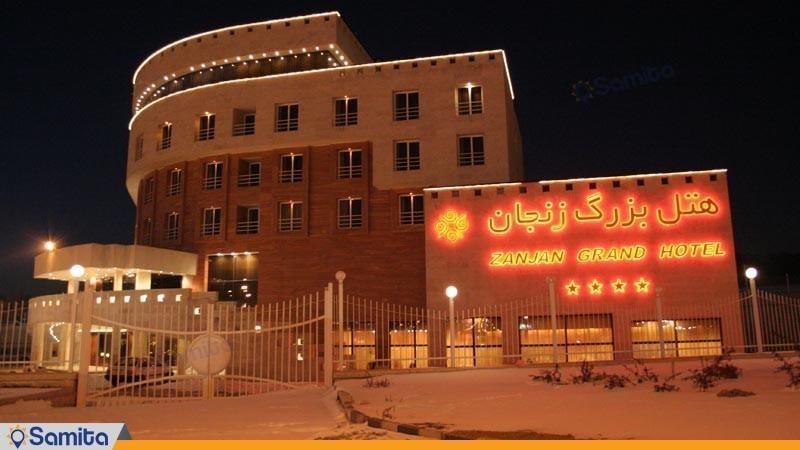 نمای ساختمان هتل بزرگ زنجان