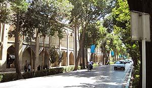 خیابان چهارباغ عباسی