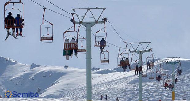 منتجع شمشك الدولي للتزلج