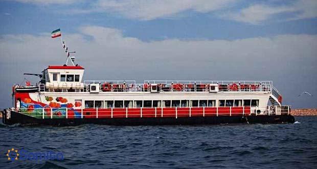 سفينة سياحية آرتميس
