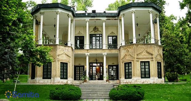 مجمع قصر نياوران