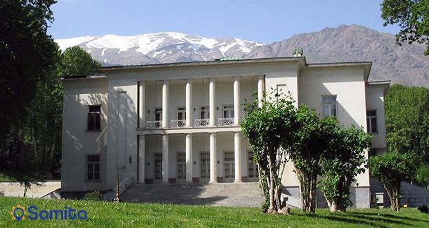 مجمع قصر سعدآباد