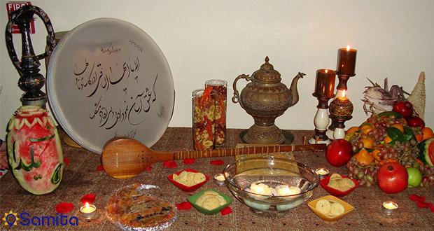 Iran Yalda