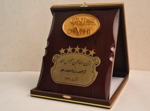 Hotel-Darvishi-Mashhad