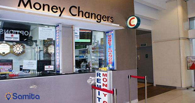تبدیل کردن پول در فرودگاه
