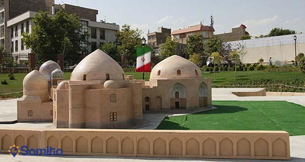 باغ موزه مینیاتوری