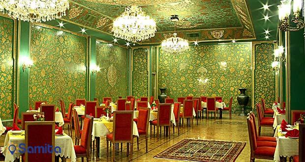تالار زرین هتل عباسی