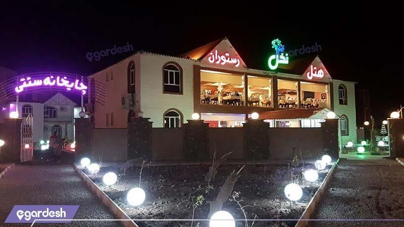 نمای ساختمان هتل نخل آبادان
