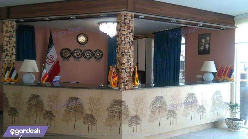 پذیرش هتل نخل آبادان