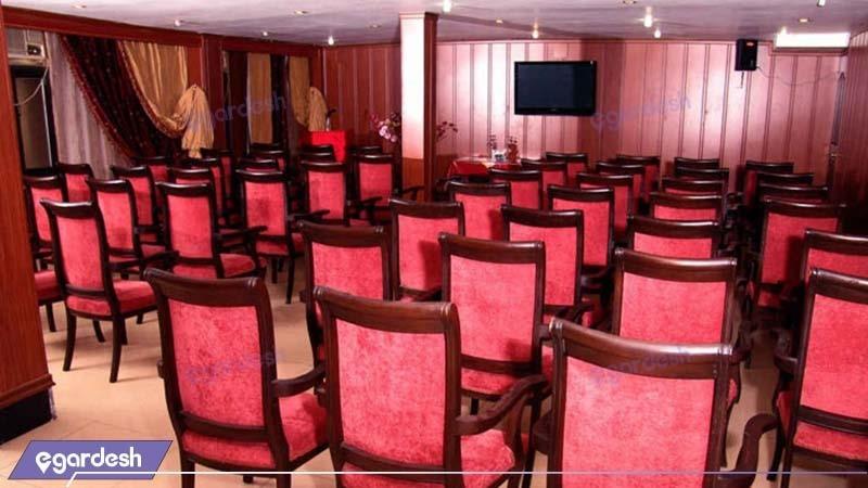 سالن کنفرانس هتل پرشیا
