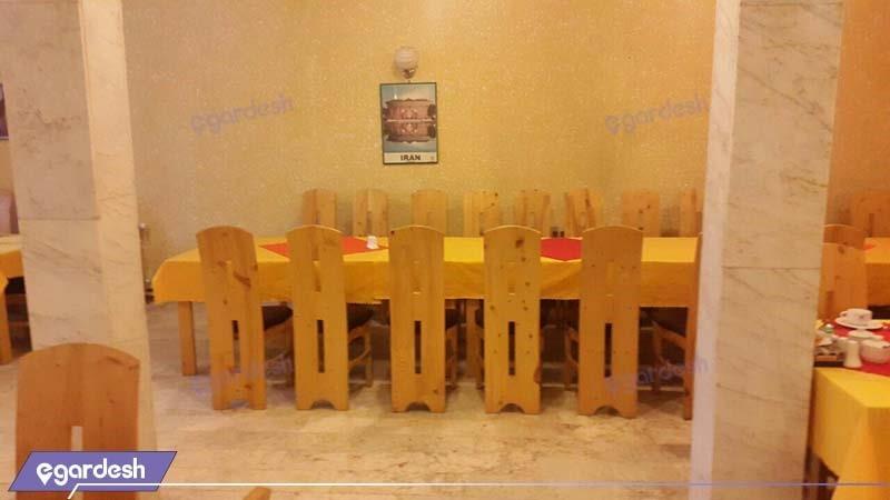 رستوران مهمانسرای جهانگردی الیگودرز