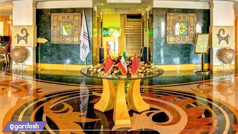 لابی هتل امیر کبیر اراک
