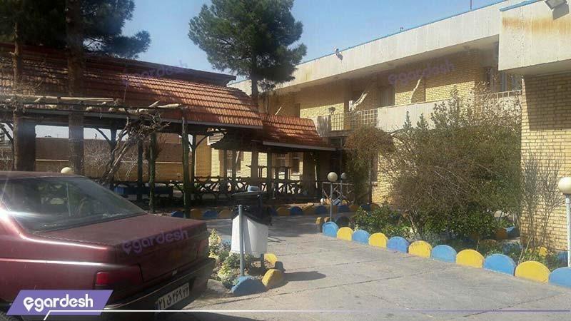 نمای ساختمان مهمانسرا جهانگردی اردستان