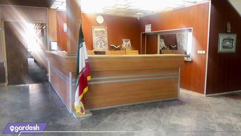 پذیرش مهمانسرا جهانگردی اردستان
