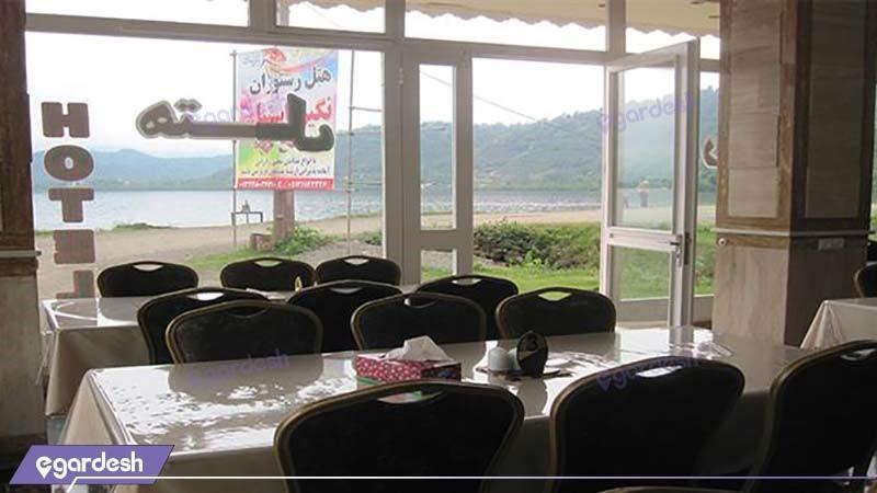 رستوران هتل نگین استیل