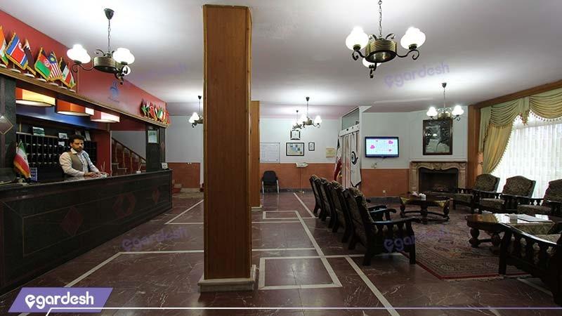 پذیرش هتل جهانگردی آستارا