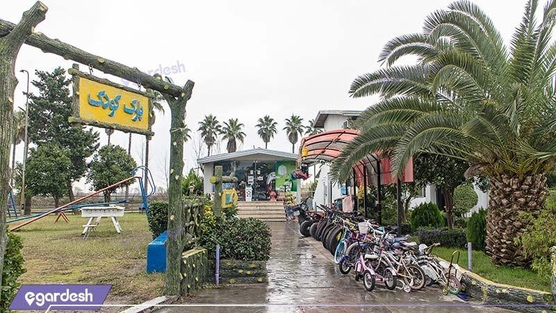 پارک کودک مجتمع جهانگردی خزرشهر