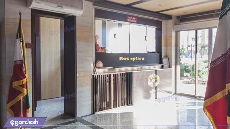 پذیرش هتل دنیز