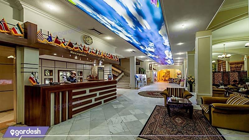 لابی هتل جهانگردی بیرجند