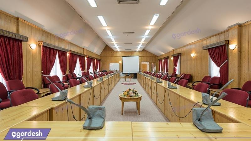 سالن کنفرانس هتل بین المللی زاگرس