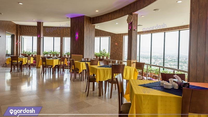 رستوران هتل بین المللی زاگرس
