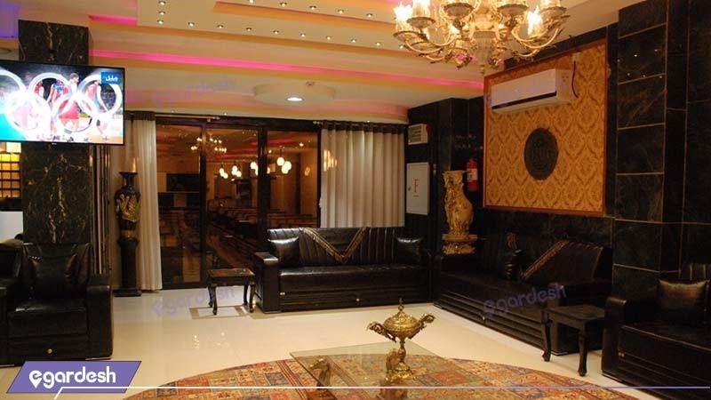 لابی هتل پلاس بوشهر