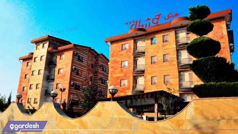 نمای ساختمان هتل آپارتمان کوشال