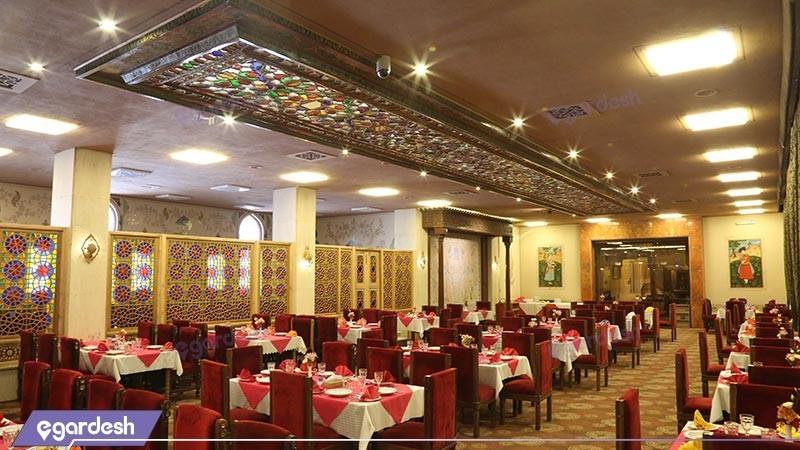 تالار نقش جهان هتل عباسی