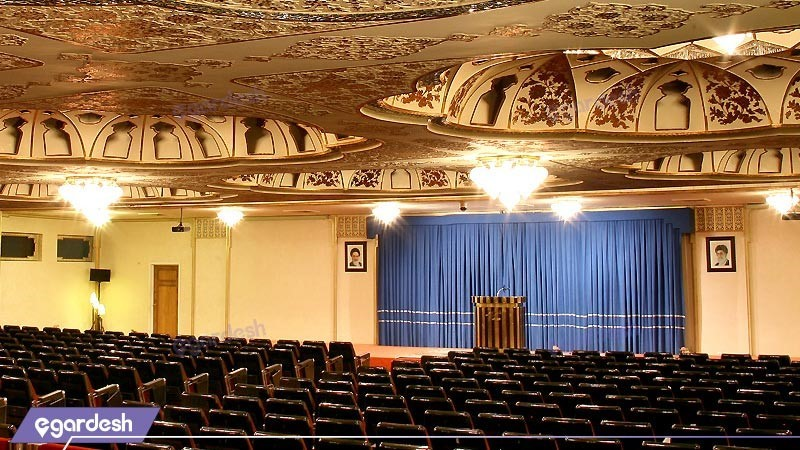 تالار عباسی هتل عباسی