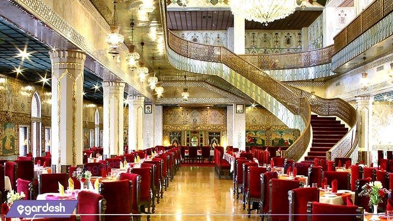 رستوران چهل ستون هتل عباسی