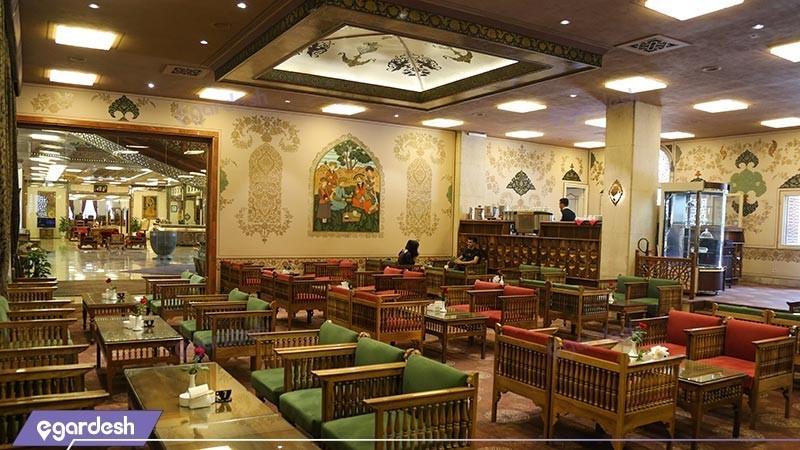 کافی شاپ هتل عباسی