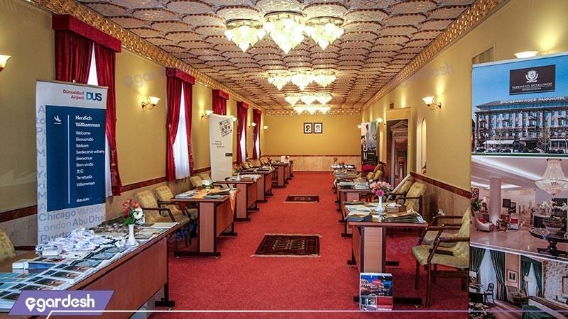 تالار سیما هتل عباسی