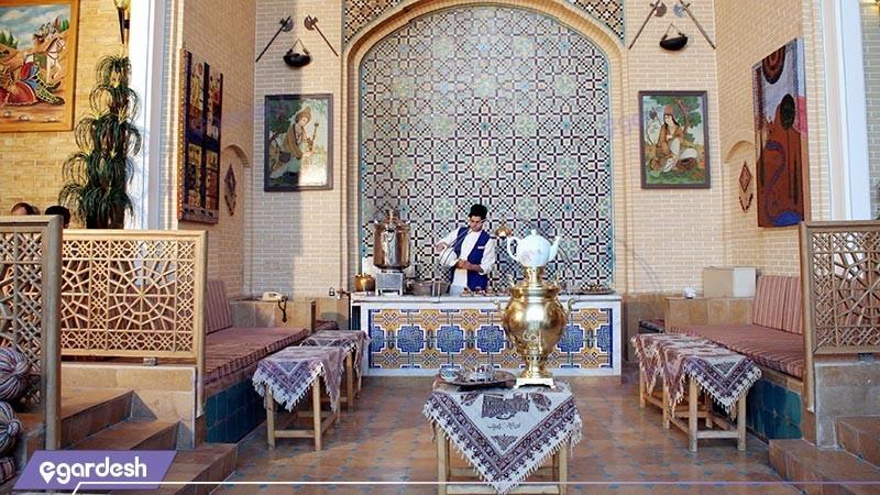 چای خانه سنتی هتل عباسی