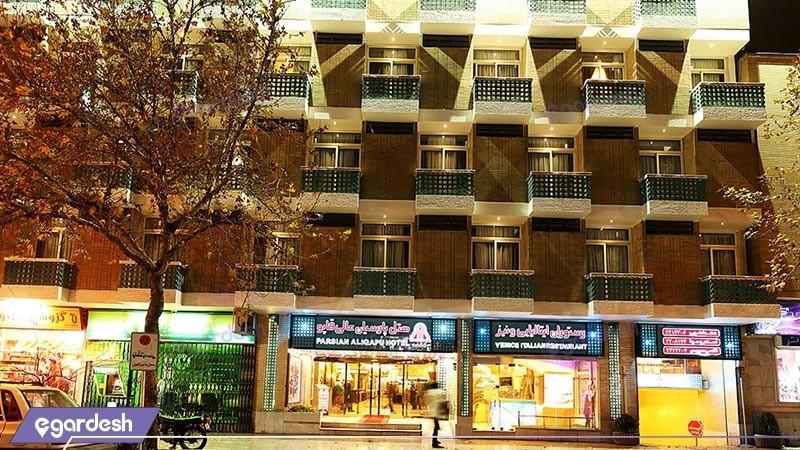 نمای ساختمان هتل پارسیان عالی قاپو