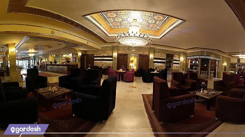 لابی هتل پارسیان عالی قاپو