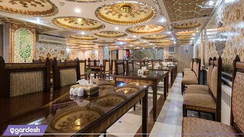 رستوران هتل صفوی